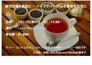 Tea_taem_2