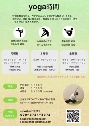 Yoga_a5_vol2_2_2_2