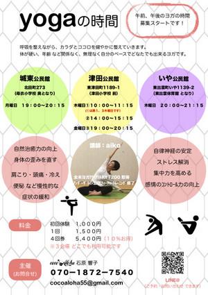Yoga_a5new_3