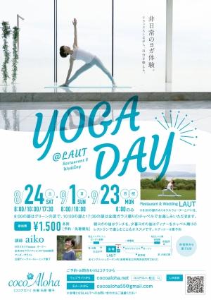 Yogad_20190828164601
